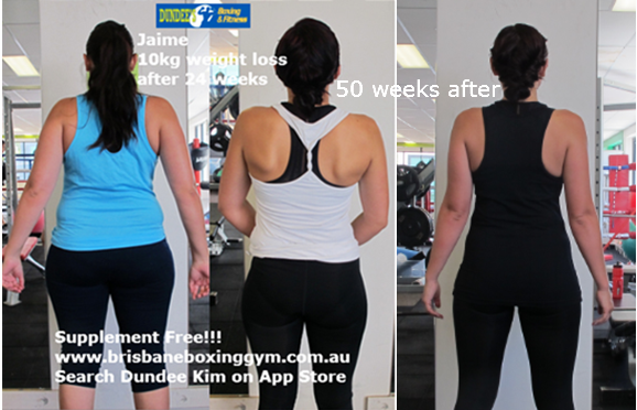Jamie-weight-loss-gym-brisbane-ff2 fani